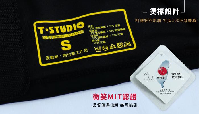 【T-STUDIO】防駝系列/透氣輕薄全網布/粘式半身束胸內衣/燙標設計/MIT