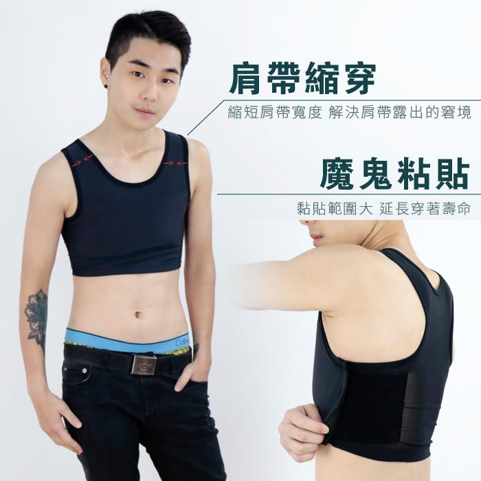 【BOOM】台灣代理香港品牌/DOUBLE透氣舒適/網布粘式半身束胸內衣/肩帶縮穿/魔鬼黏貼