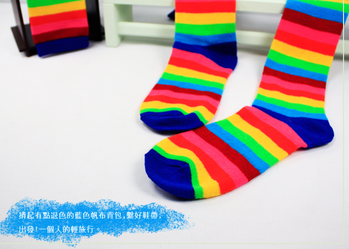 PAR.T彩虹商品/六彩商品/長襪/襪子/棉質/彩虹襪