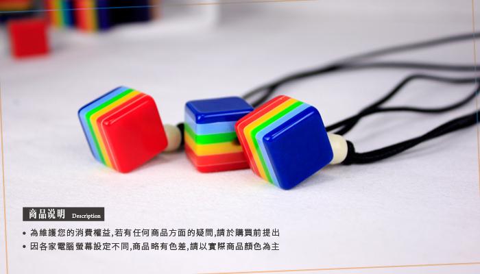 PAR.T彩虹商品/六彩商品/彩虹項鍊/壓克力項鍊/項鍊/手工項鍊/手作