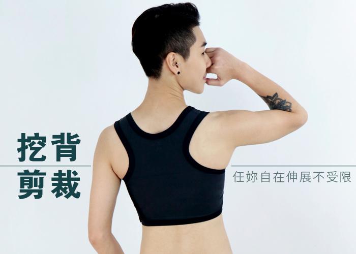 【BOOM】台灣代理香港品牌/平價舒適有型/粘貼式半身束胸內衣/挖背設計