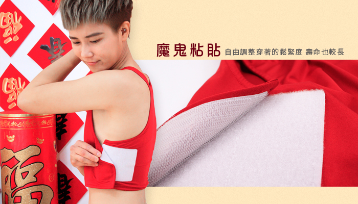 【T-STUDIO】Fit系列/好運限量款/特惠888/粘式半身束胸內衣-紅