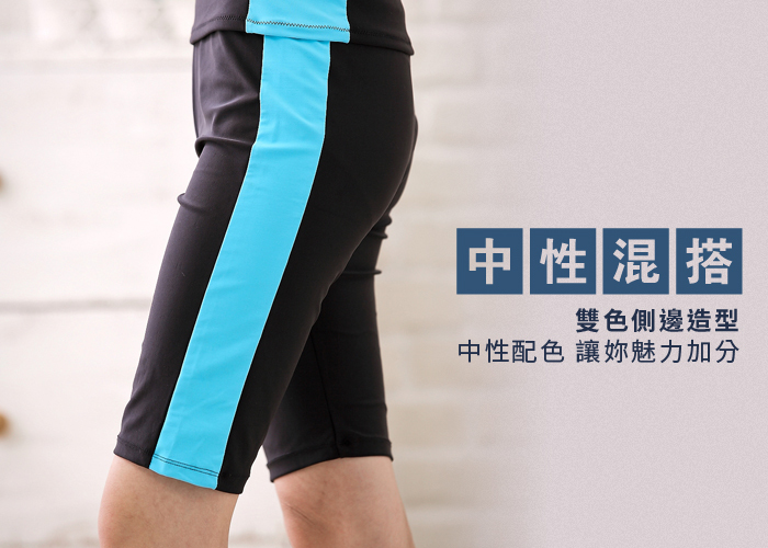 【T-STUDIO】清倉商品/造型泳褲