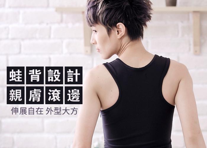 【T-STUDIO】側拉式束胸泳衣,蛙背設計親膚滾邊