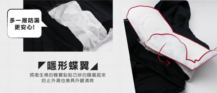 【T-STUDIO】生理褲系列/中腰生理四角褲/防漏美觀的隱形蝶翼設計