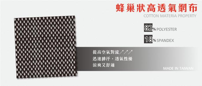 【T-STUDIO】AIR+輕薄透氣網布平價粘式全身束胸內衣/蜂巢透氣網布