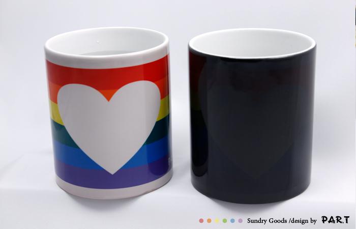 PAR.T彩虹商品/六彩商品/馬克杯/陶瓷杯/變色馬克杯