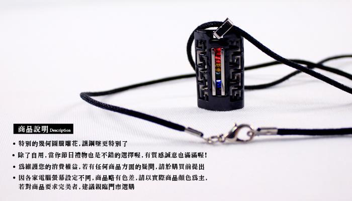 PAR.T彩虹商品/六彩商品/彩虹鋼墜/項鍊