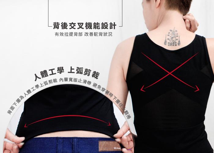 【T-STUDIO】防駝塑身系列/透氣輕薄全網布/側拉全身束胸內衣