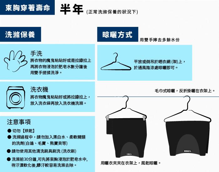 【T-STUDIO】AIR+輕薄透氣網布平價粘式全身束胸內衣/束胸壽命