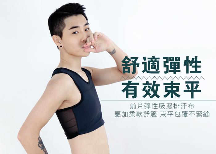 【BOOM】台灣代理香港品牌/DOUBLE透氣舒適/網布粘式半身束胸內衣/舒適彈性有效束平
