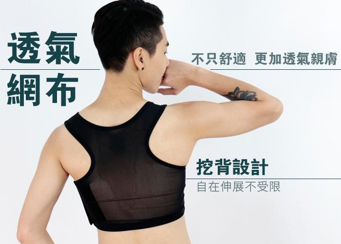 【BOOM】台灣代理香港品牌/DOUBLE透氣舒適/網布粘式半身束胸內衣/挖背設計