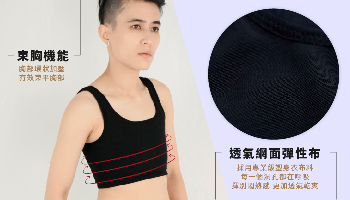 【T-STUDIO】防駝系列/透氣輕薄全網布/側拉半身束胸內衣