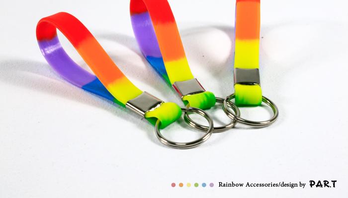 PAR.T彩虹商品/六彩商品/鑰匙圈/矽膠鑰匙圈/吊飾