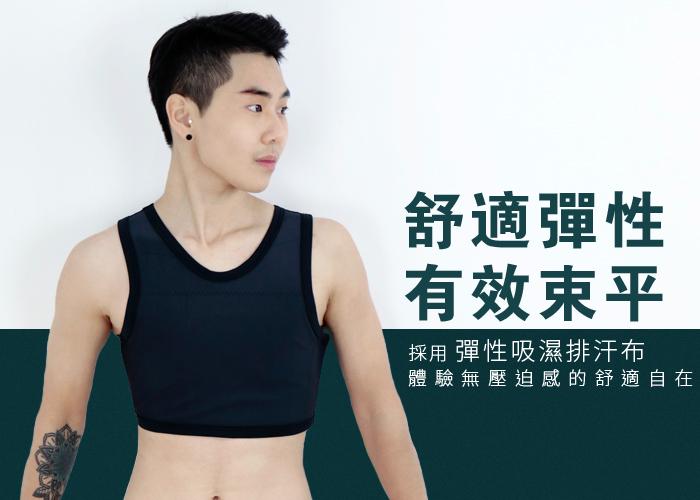 【BOOM】台灣代理香港品牌/平價舒適有型/粘貼式半身束胸內衣/舒適彈性/有效束平