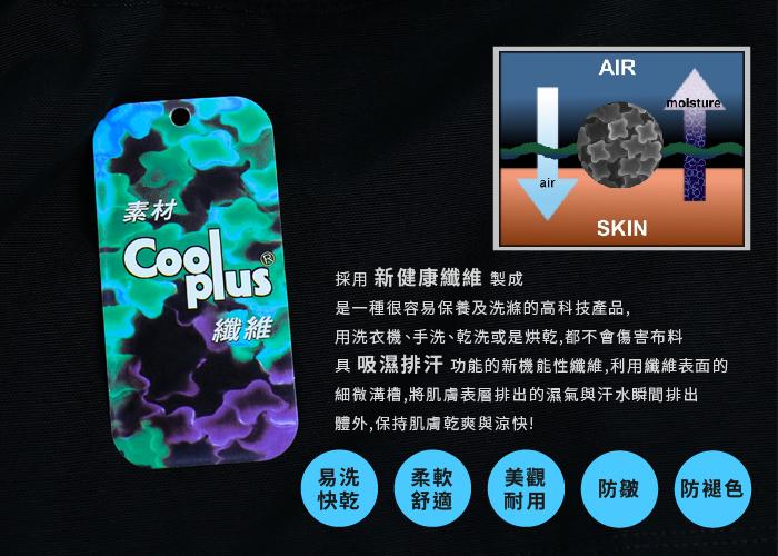 【T-STUDIO】防駝系列/透氣輕薄全網布/側拉半身束胸內衣/Cool plus纖維