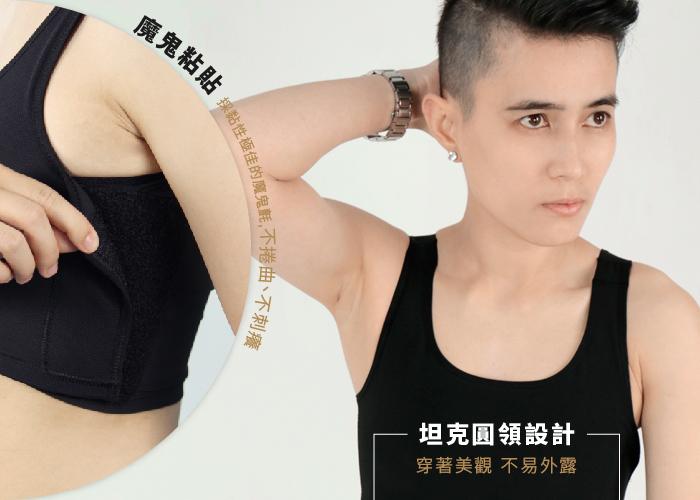 【T-STUDIO】防駝系列/透氣輕薄全網布/粘式半身束胸內衣