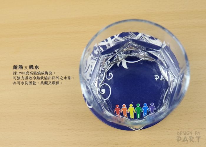 PAR.T彩虹商品/六彩商品/杯墊/防滑杯墊/陶瓷杯墊/彩虹杯墊