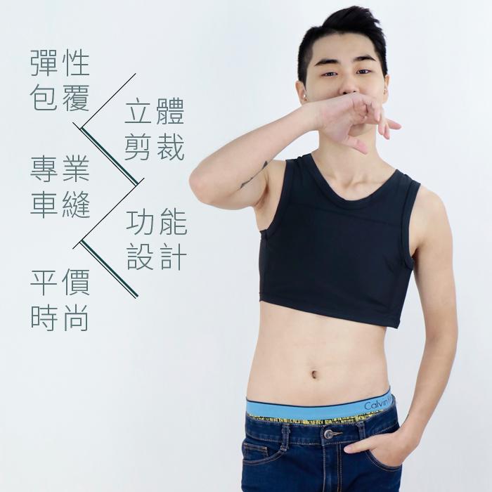 【BOOM】台灣代理香港品牌/平價舒適有型/排扣式半身束胸內衣