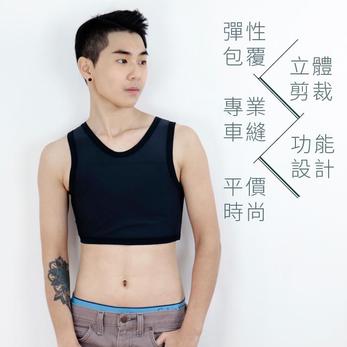 【BOOM】台灣代理香港品牌/平價舒適有型/粘貼式半身束胸內衣