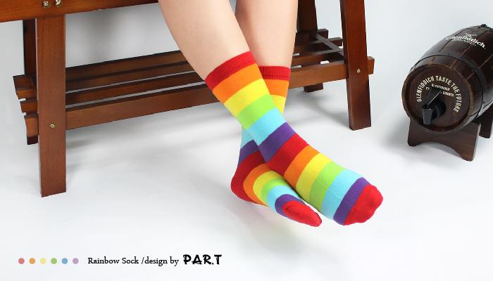 PAR.T彩虹商品/六彩商品/中統襪/襪子/棉質/彩虹襪
