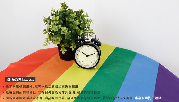 PAR.T彩虹商品/六彩商品/5號旗/彩虹旗/派對佈置/同志大遊行