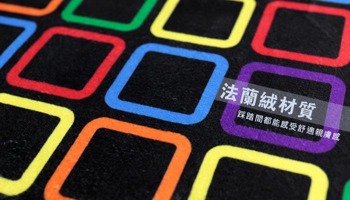 PAR.T彩虹商品/六彩商品/地墊/法蘭絨