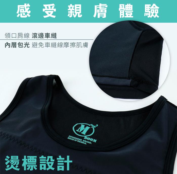 【BOOM】台灣代理香港品牌/DOUBLE透氣舒適/網布粘式半身束胸內衣/滾邊車縫/內層包光/燙標